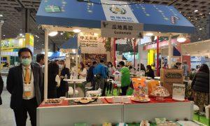 Camarones, macadamia y limones guatemaltecos se exhiben en feria de Taiwán