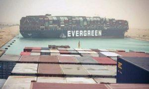 Canal de Suez y EverGreen