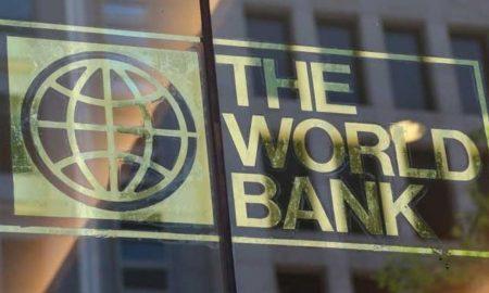 Banco Mundial en Guatemala