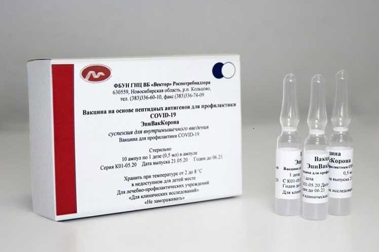 vacunas de Rusia