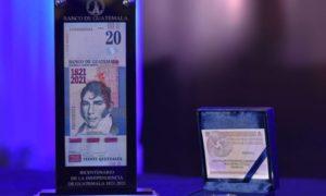 Billete y moneda conmemorativos del Bicentenario de Guatemala